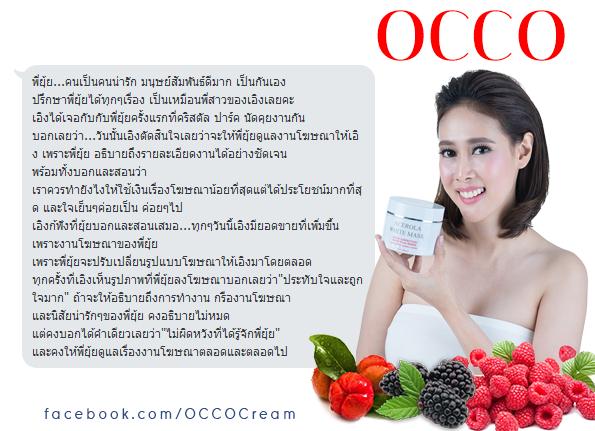 OCCO_feedback