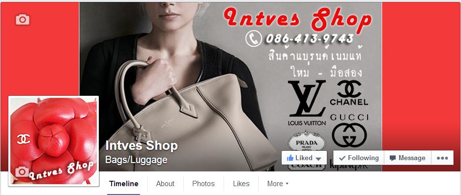 Intves Shop