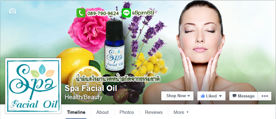 Spa Facial Oil